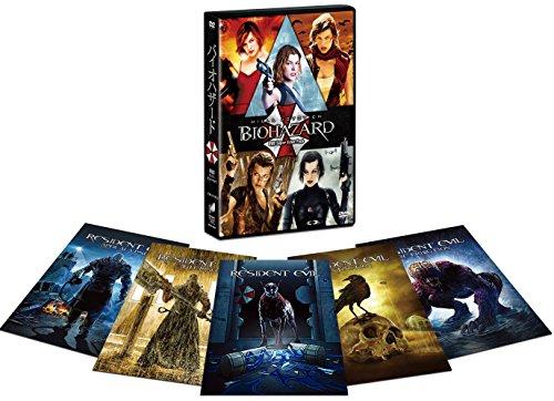 バイオハザード I-V DVDスーパーバリューパック『バイオハザード:ザ・ファイナル...[DVD]