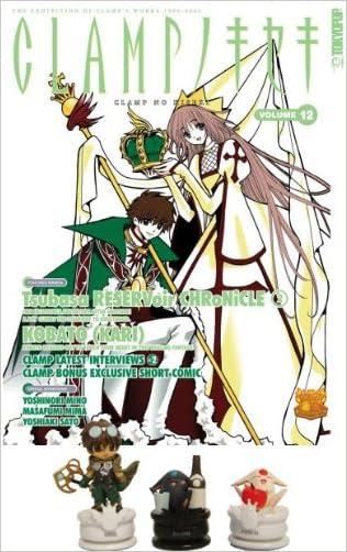 The Clamp No Kiseki Magazine Collectible Vol. 12 with Figures Set