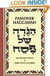 Passover Haggadah: A New English Tran...
