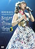 Image de 田村ゆかり さまぁらいぶ☆2004*Sugar Time Trip*DVD