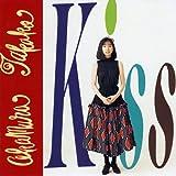 Kiss~a cote de la mer~