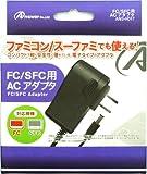 『FC/SFC用ACアダプタ』