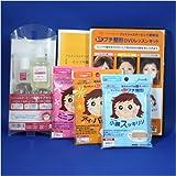 「ミニプチ整形DVD徳用セット」3種類のテープと専用ケア用品がセットになって2730円もお得なセット♪