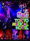 SuG TOUR 2010 TOKYO MUZiCAL HOTEL <初回限定DELUXE EDITION> [DVD]