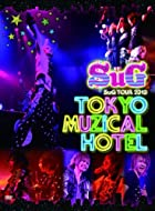 SuG TOUR 2010 TOKYO MUZiCAL HOTEL <������DELUXE EDITION> [DVD]()