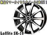 18インチ 4本セット サマータイヤ&ホイール ハンコック(HANKOOK) VENTUS V12evo K110 225/45R18 ホットスタッフ