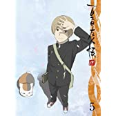 夏目友人帳 肆 5【完全生産限定版】 [Blu-ray]