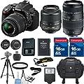 Nikon D5300 DSLR Camera Body w/ Nikon 18-55mm VR Lens +Tamron 70-300mm Zoom Lens +HD U.V. Filter +6pc Starter Kit +2pcs 16GB Commander Extremespeed Memory Cards +Accessory Kit - International Version