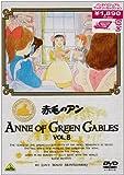 赤毛のアン VOL.8[DVD]