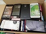 【展示用】NTTドコモ au ソフトバンク Y!Mobile スマートフォンモックアップ 100個セット