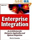 Enterprise Integration: An Architecture for Enterprise Application and Systems Integration (OMG)