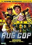 The Rug Cop (Special Edition)
