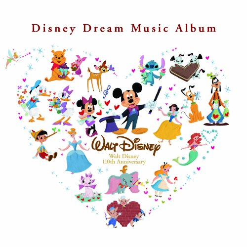 DISNEY DREAM MUSIC ALBUM