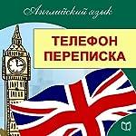 Angliyskiy yazyik. Telefon. Perepiska [English: On the Phone and in Correspondence] | Maykl Spenser
