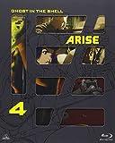 攻殻機動隊ARISE 4 [Blu-ray]