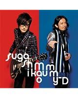 はじまりの日 feat.Mummy-D(初回生産限定盤)(DVD付)