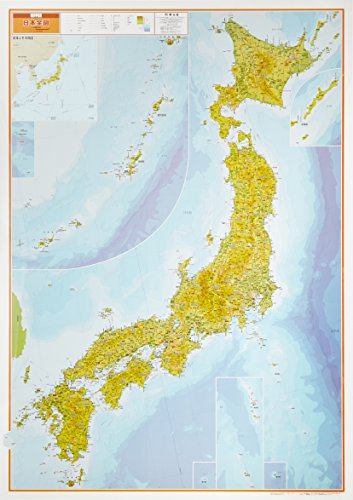 Widescreen version of the screen map Japan map (poster map | mapple, Kobunsha)