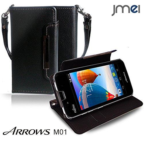 ARROWS M01 ケース JMEIオリジナルレザー手帳ケース Dandy ブラック(無地) AEON Mobile イオン モバイル アローズ sim フリー スマホ カバー スマホケース 手帳型 スマートフォン