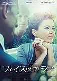 フェイス・オブ・ラブ[DVD]