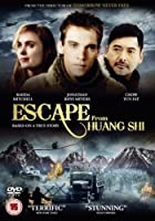 Escape From Huang Shi