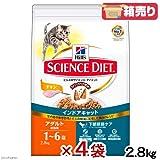 サイエンス・ダイエット インドアキャット アダルト チキン 成猫用 2.8kg×4袋