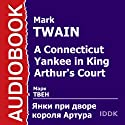 A Connecticut Yankee in King Arthur's Court [Russian Edition] (       UNABRIDGED) by Mark Twain Narrated by Arcady Bukhmin