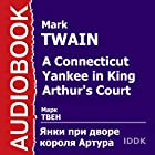 A Connecticut Yankee in King Arthur's Court [Russian Edition] Audiobook by Mark Twain Narrated by Arcady Bukhmin