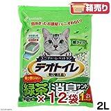 デオトイレ飛び散らない緑茶・消臭サンド2L × 12個【まとめ買い ケース販売】