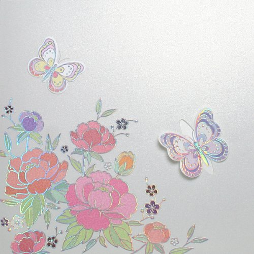 Silver Shimmer With Multi-Colored Garden Baby Shower Invitations - Set Of 20 front-1049380