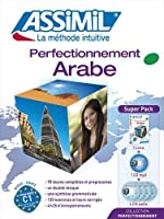 Perfectionnement Arabe (livre + 4 CD audio + 1 CD mp3)