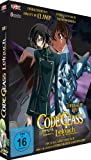 echange, troc DVD Code Geass - Lelouch... - Box 1  [LE] [2 DVDs] [Import allemand]
