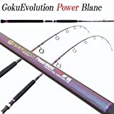 Gokuevolution Power Blanc SP83 キハダマグロ用 [90274]