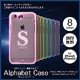【STARLAND】iPhone6s/6 1台で8色に光る アルファベットケースLEDフラッシュ通知機能 (iPhone6s/6〈4.7インチ〉)