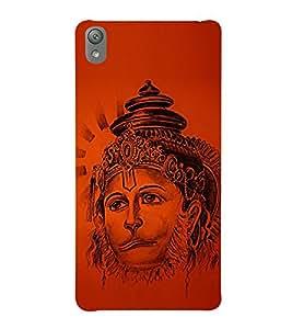 Lord Narasimha Hanuman 3D Hard Polycarbonate Designer Back Case Cover for Sony Xperia E5 : Sony Xperia E5 Dual