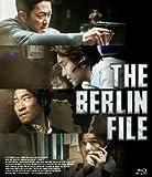 映画 ベルリン・ファイル