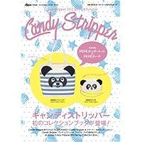 Candy Stripper 表紙画像