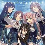 「恋と選挙とチョコレート」 CHOCOLATE SONGS