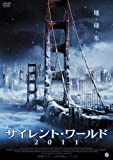 サイレント・ワールド2011 [DVD]