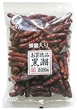 オタル製菓 黒潮 320g×10袋