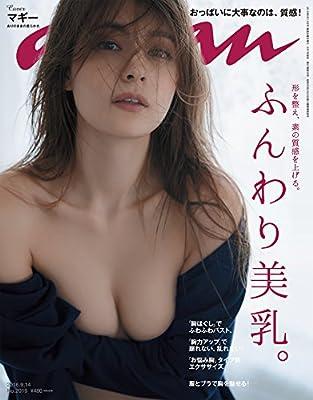 anan (アンアン) 2016年 9月14日号 No.2019 [雑誌]