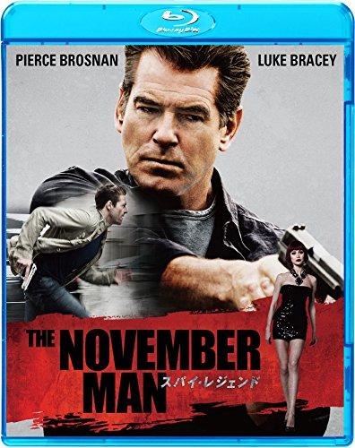 スパイ・レジェンド [Blu-ray]