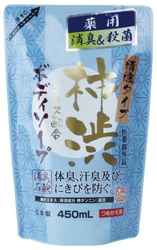 マックス 薬用柿渋BS 清涼タイプ 詰替 450m
