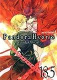 Pandora Hearts - Guide Officiel 18.5