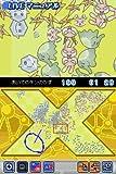 「くりきん ナノアイランドストーリー」の関連画像