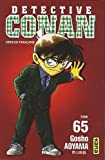 echange, troc Gosho Aoyama - Détective Conan, Tome 65 :