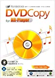 DVD Copy for All-Player (Win)
