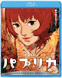 パプリカ [Blu-ray]