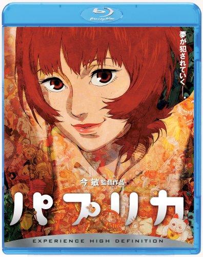 �ѥץꥫ [Blu-ray]