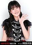 AKB48 公式生写真 AKB48 2013 福袋生写真 【伊豆田莉奈】