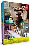 学生・教職員個人版 Adobe Photoshop Elements 14 & Adobe Premiere Elements 14 Windows/Macintosh版(要シリアル番号申請)